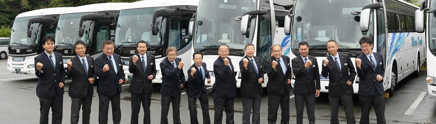 大型バス運転手 求人