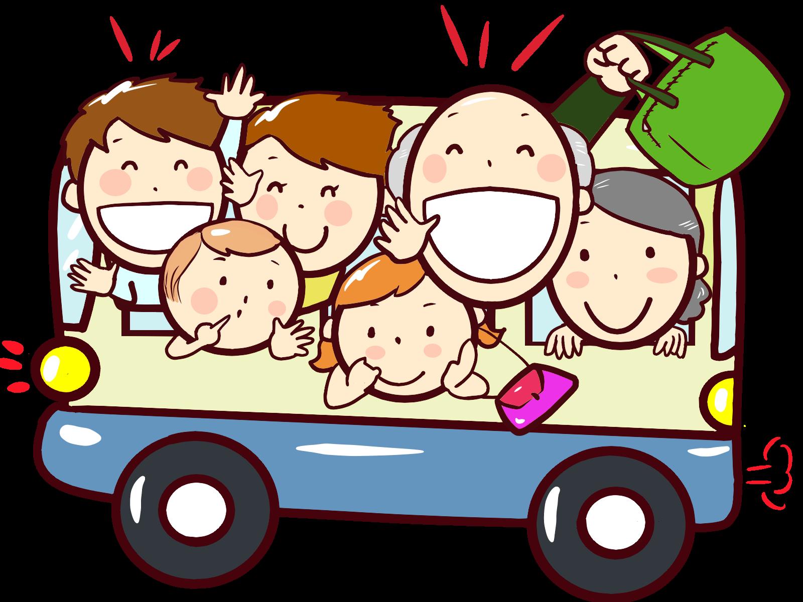 貸切バスで家族旅行