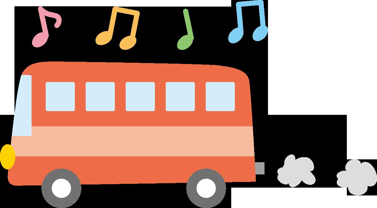 楽しく走るバス