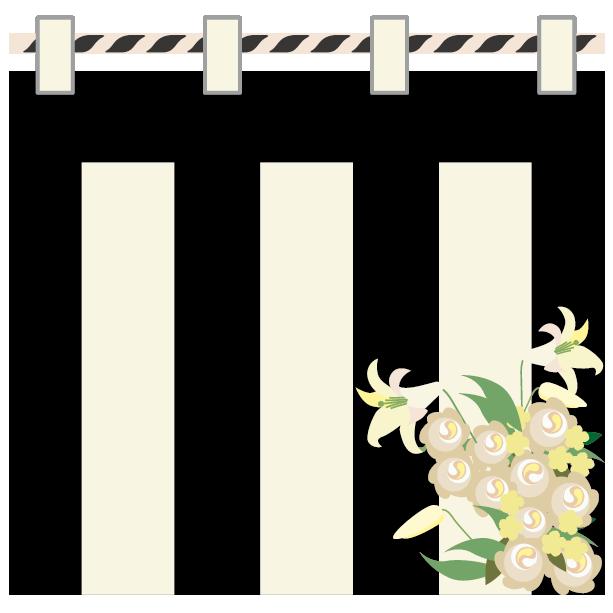 セレモニーホールとキレイな供花