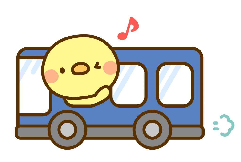 楽しいバス旅行
